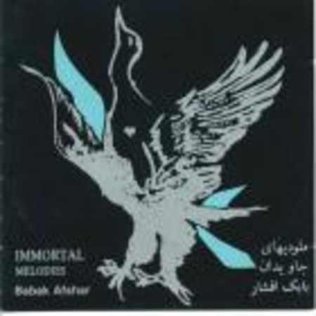 دانلود آلبوم ملودی های جاودان ۱ از بابک افشار