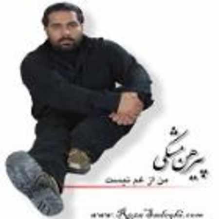 رضا صادقی | دانلود اهنگ چشم چشم دو ابرو از رضا صادقی + متن ...
