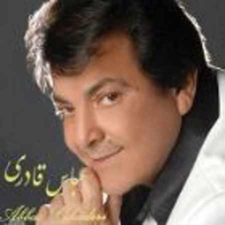 دانلود اهنگ عباس قادری هر روز هفته