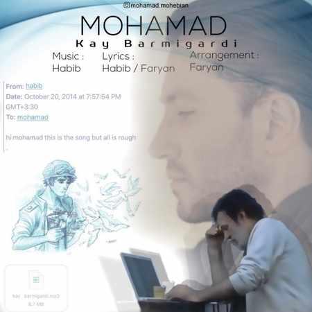 دانلود اهنگ محمد محبیان کی بر میگردی