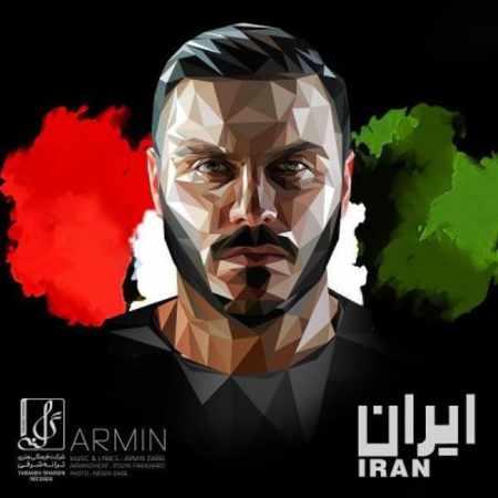دانلود اهنگ آرمین ۲Afm ایران