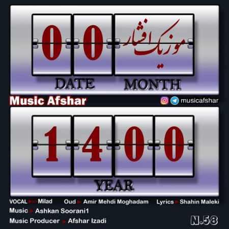 دانلود اهنگ جدید موزیک افشار به نام 1400