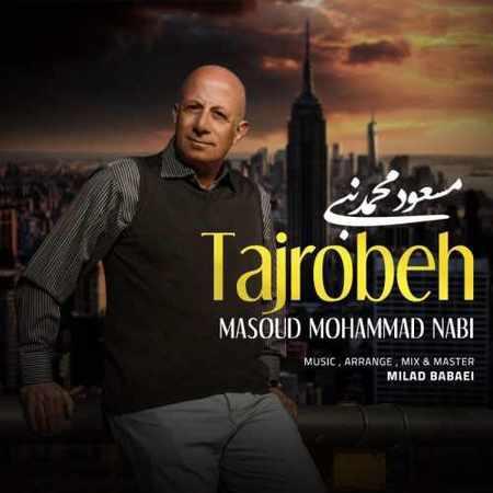 دانلود اهنگ جدید مسعود محمد نبی به نام تجربه